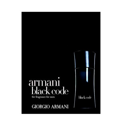 Черный Код (Giorgio Armani)